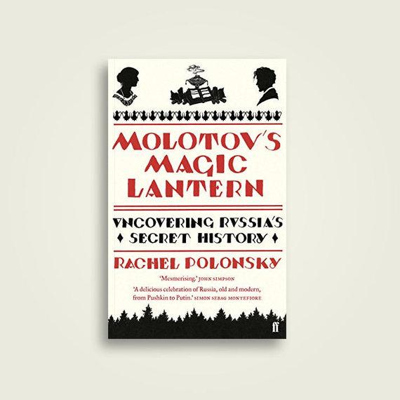 """Facebook"" nuotr./R.Polonsky knyga ""Molotovo magiškas žibintas"""