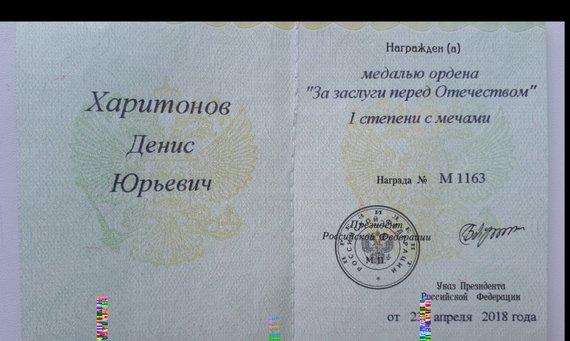 """""""Twitter"""" nuotr./Priedas prie medalio D.Charitonovui"""