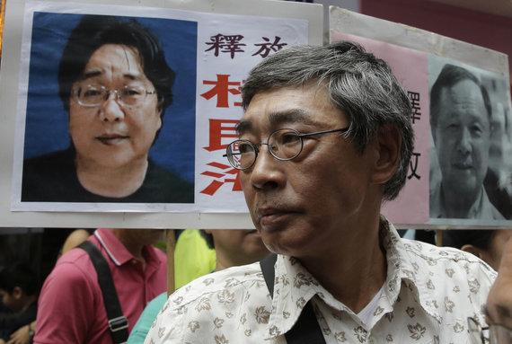 """""""Scanpix""""/AP nuotr./Protestas prieš Gui Minhai areštą"""