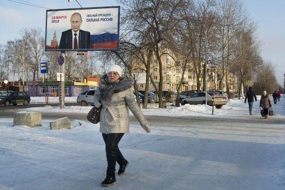 """""""Scanpix""""/AP nuotr./V.Putino rinkiminis plakatas Žemutiniame Tagile"""