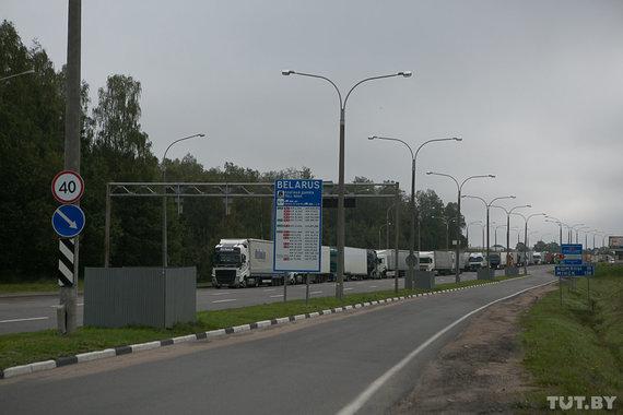 Baltarusijos pasienis