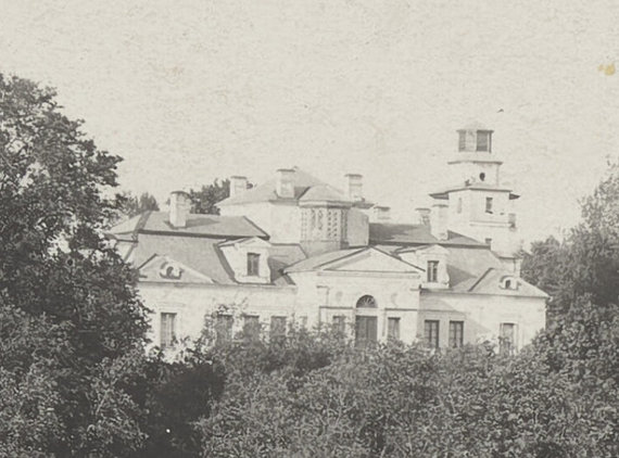 Varšuvos Bibliotekos archyvų nuotr./Pagryžuvio dvaras