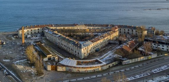 Estijos istorinės atminties instituto nuotr./Patarei kalėjimo kompleksas