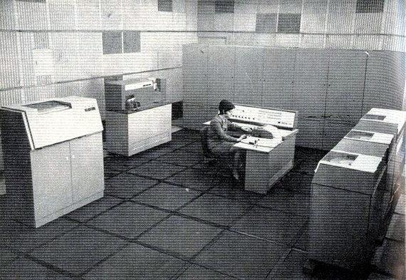 """Lietuviškas kompiuteris """"Rūta 110"""""""