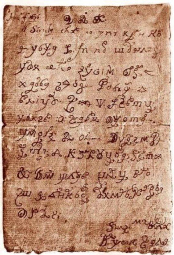 D.Abate nuotr./Sesers Maria Crocifissa della Concezione laiškas