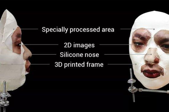 """Bkav nuotr./""""Bkav"""" pagaminta kaukė tik truputį panaši į žmogaus veidą"""