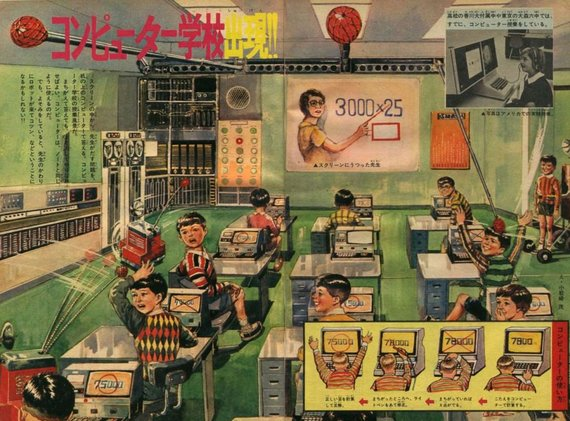"""Žurnalo """"Computopia"""" iliustr./Taip praeityje buvo įsivaizduojamos ateities mokyklos"""