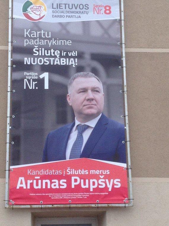 Arūno Pupšio politinė reklama