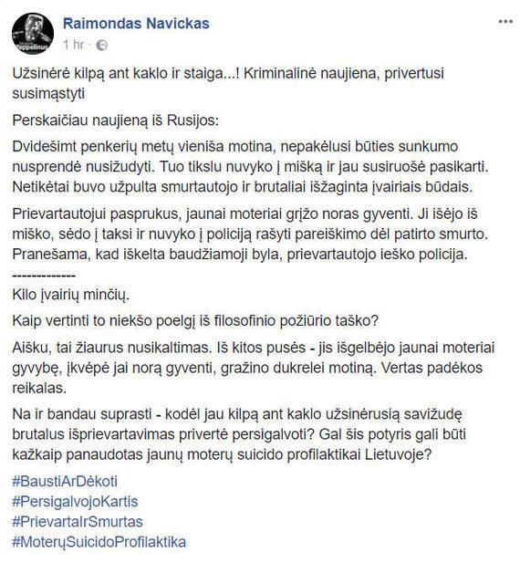 Ekrano nuotr./Save Raimondu Navicku vadinančio tinklaraštininko skelbimas