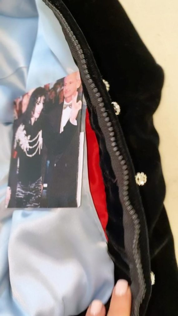 Socialinių tinklų nuotr./Michaelo Jacksono švarkas