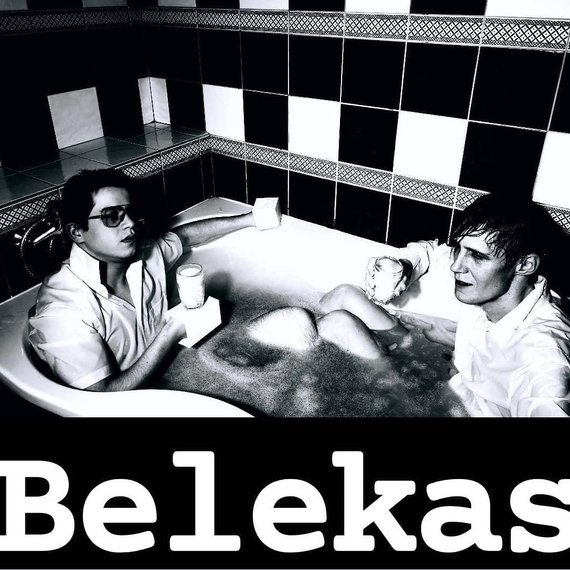 Asmeninio albumo nuotr./Deividas Breivė ir Šarūnas Banevičius