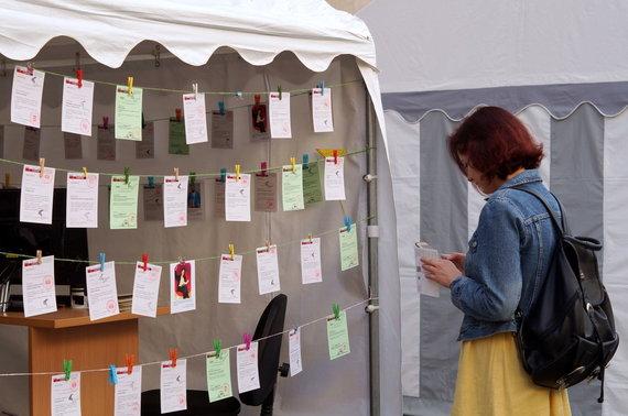 """Organizatorių nuotr./""""Skaitymo festivalis"""""""