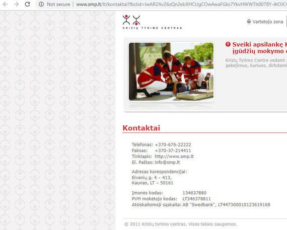 KTC interneto svetainė/KTC bendrovė veikia LSMU patalpose