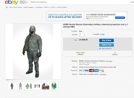 ebay.com/zone_zero nuotr./Tas pats anoniminis pardavėjas siūlo įsigyti ir nepanaudotų likvidatorių kostiumų