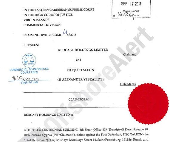 """""""OffshoreAlert"""" inf./Teismui pateiktas dokumentas"""