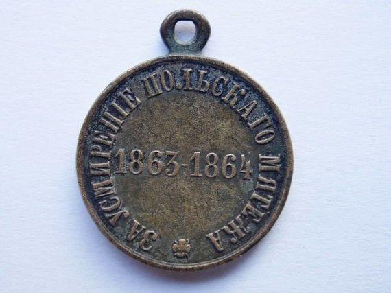 Tinklalapio pirkis.lt nuotrauka/Medalis už 1863-1864 m. sukilimo numalšinimą