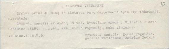 Lietuvos ypatingojo archyvo / Lrt.lt nuotr./Kvietimas