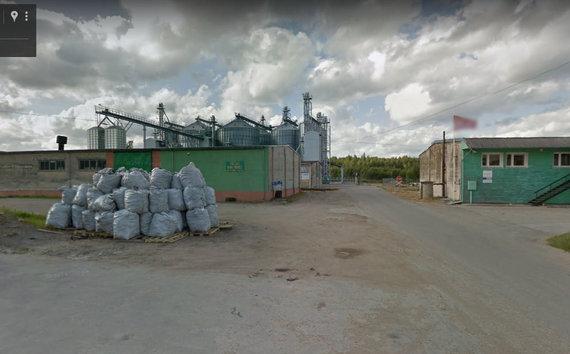 Google maps nuotr./Už ES lėšas pastatytas Mažeikių elevatorius (pastatai, skirti grūdų priėmimui, džiovinimui, saugojimui)