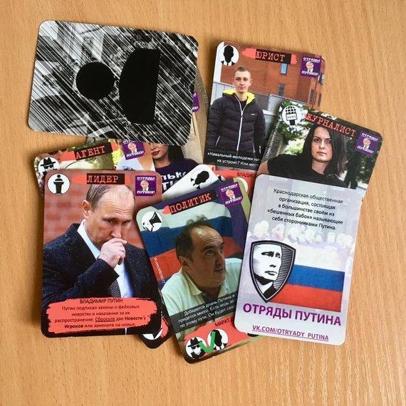 """Asmeninio albumo nuotr./Stalo žaidimas """"Rusija be Putino"""""""