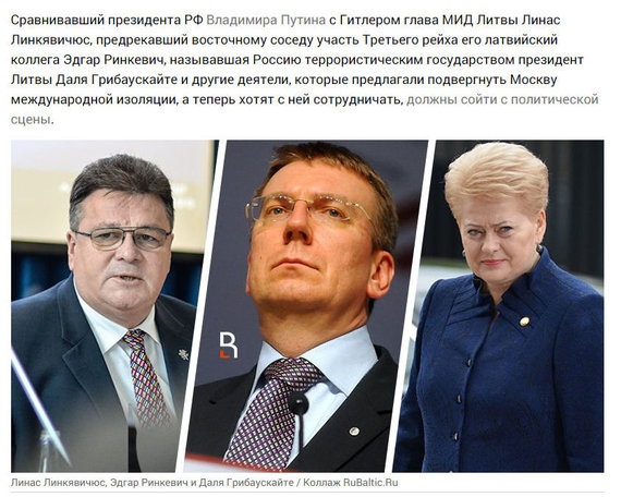 Ekrano kopija/Straipsnis propagandiniame rubaltic.ru