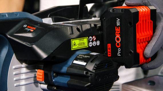 """15min nuotr./""""Bosch ProCORE18V"""" akumuliatoriai"""