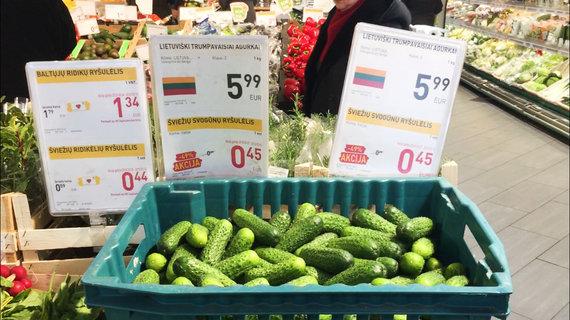 Lietuviški trupavaisiai agurkai
