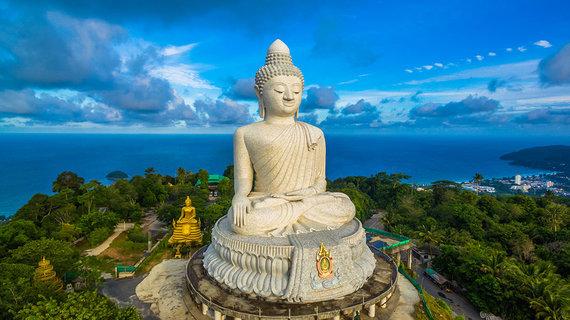 Shutterstock nuotr./Puketo Didysis Buda