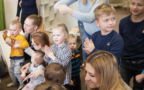 Projekto partnerio nuotr./Vaikų darželis