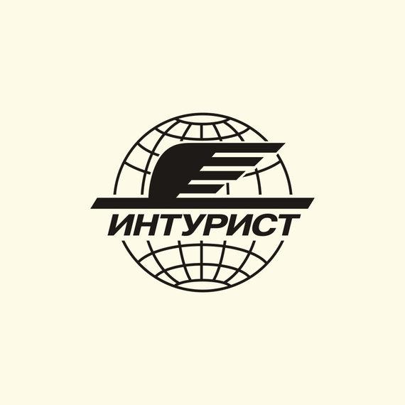 """R.Sutkaičio iliustracijos /Projektas """"Soviet Logos"""". """"Inturisto"""" logotipas."""
