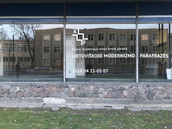 """Organizatorių nuotr. /Buvusiame """"Baltijos"""" viešbutyje Kaune atidaroma paroda """"Modernizmo parafrazės""""."""