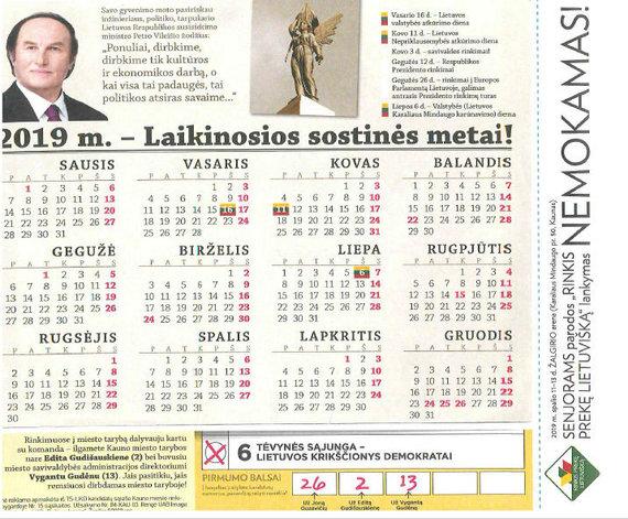 J.Guzavičiaus reklaminė skrajutė/Kandidato J.Guzavičiaus reklaminė skrajutė