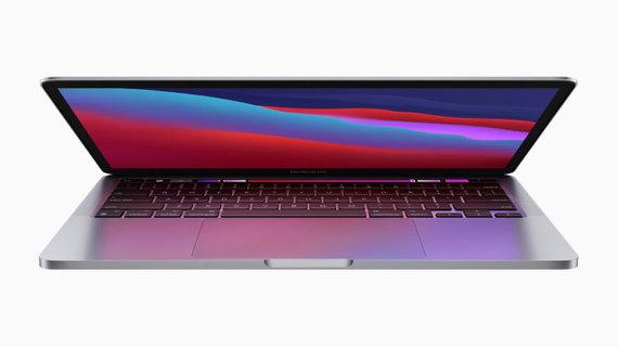 """Gamintojo nuotr./Apple MacBook Pro (Late 2020)"""" – patikimas kompiuteris visai darbo dienai"""