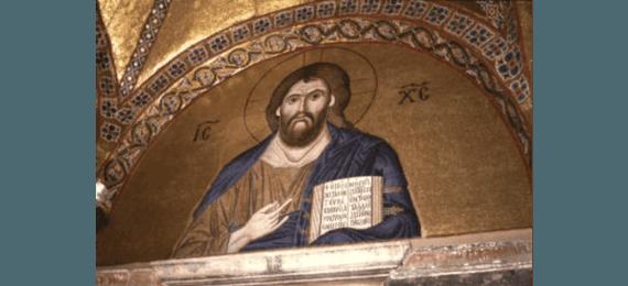 Brigham Young University/Kristus Pantokratorius