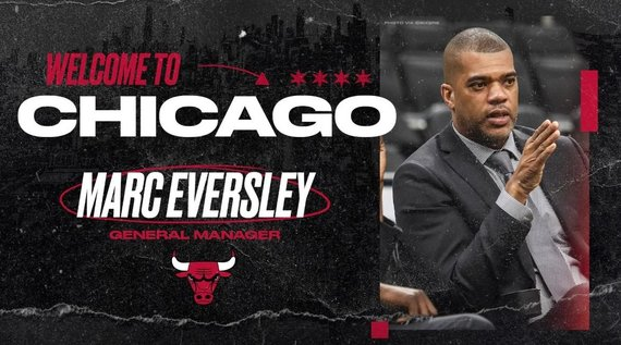 """Chicago Bulls"" nuotr./Marcas Eversley"