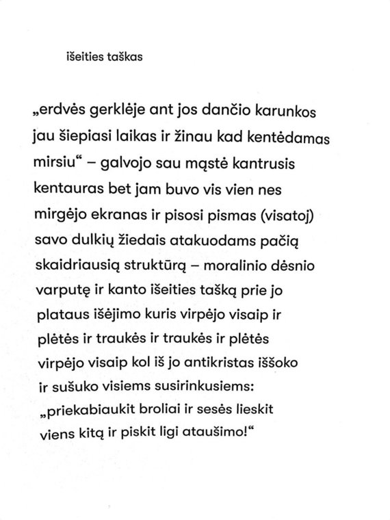 """Tomo Petrulio eilėraštis iš knygos """"Sterili"""""""