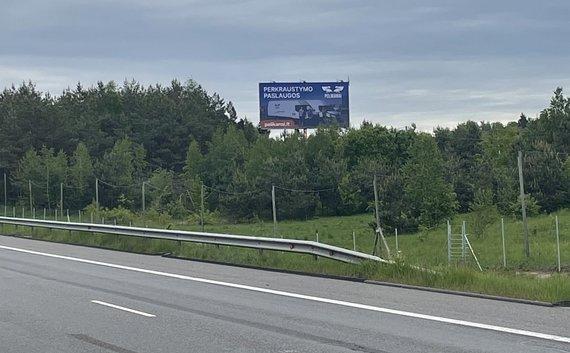 """Asmeninio archyvo nuotr./""""Pelikanų"""" stendas Klaipėda Vilnius"""
