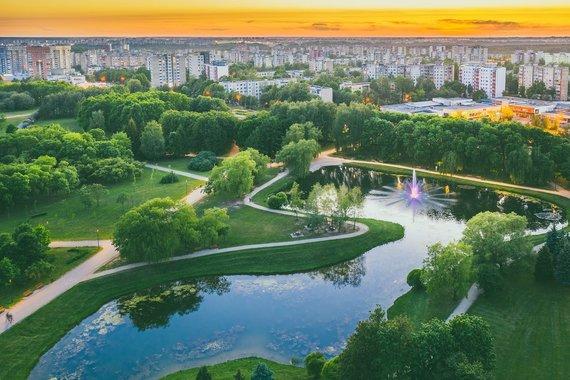 A.Aleksandravičius, Kaunas IN. /Kalniečių parkas