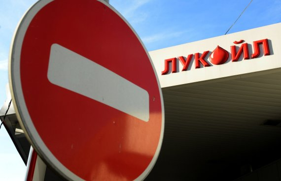 """Scanpix""/""RIA Novosti"" nuotr./""Lukoil"" degalinė Maskvoje"