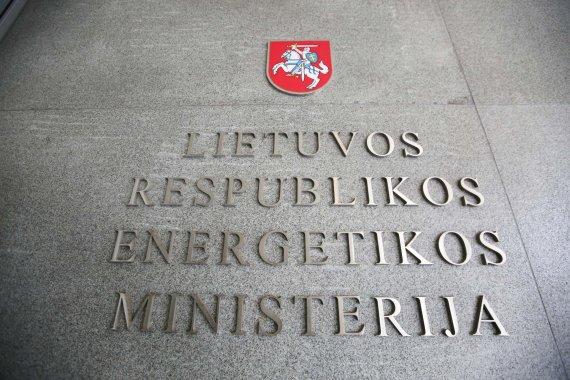 Juliaus Kalinsko / 15min nuotr./ Energetikos ministerija