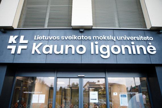 Eriko Ovčarenko / 15min nuotr./LSMU Kauno ligoninė