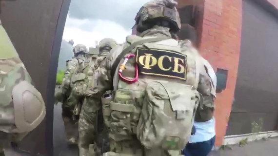 """""""Sputnik""""/""""Scanpix"""" nuotr./Rusijos FST pareigūnai"""