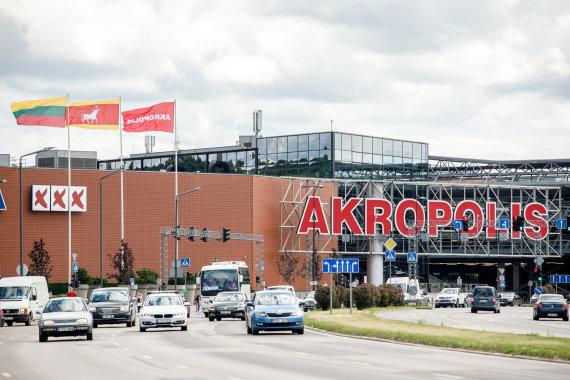 "Kauno ""Akropolio"" nuotr./Kauno ""Akropolis"""