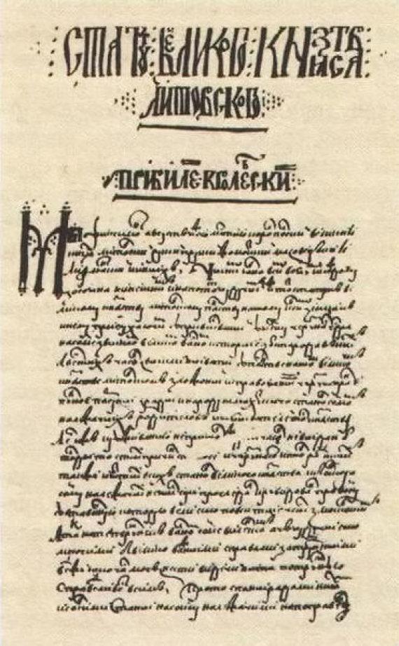 II LDK Statutas