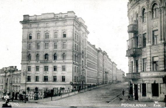 Atvirukas iš LMA Vrublevskių bibliotekos Retų spaudinių skyriaus./J. Basanavičiaus gatvė, 1912 metai.