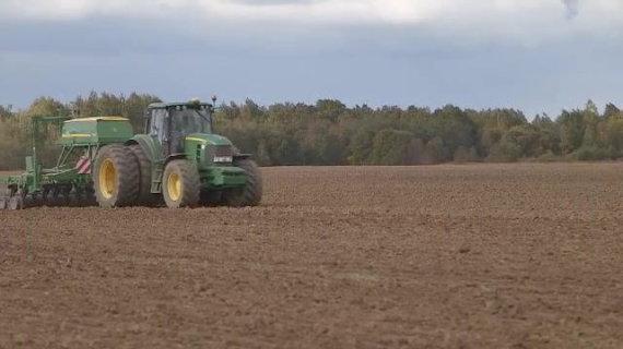 Video kadras/Žemės ūkis