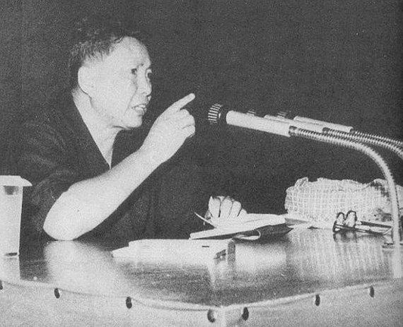 Wikipedia.org nuotr./Pol Potas (1975 m.)