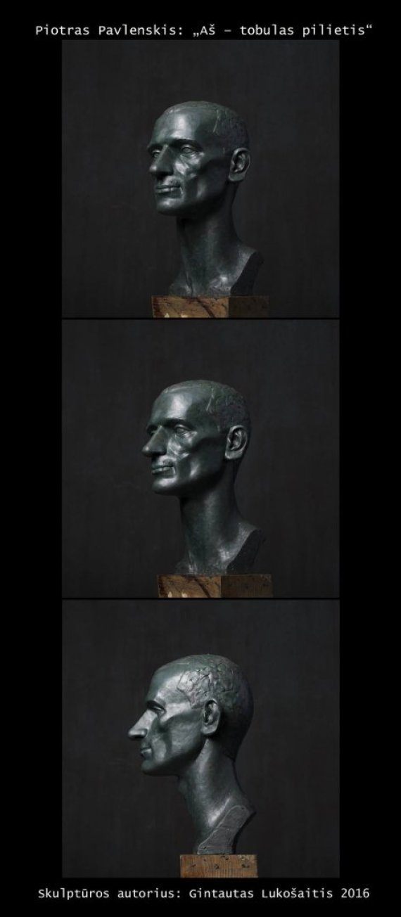 Gintauto Lukošaičio projekcijos/Skulptoriaus Gintauto Lukošaičio projektas