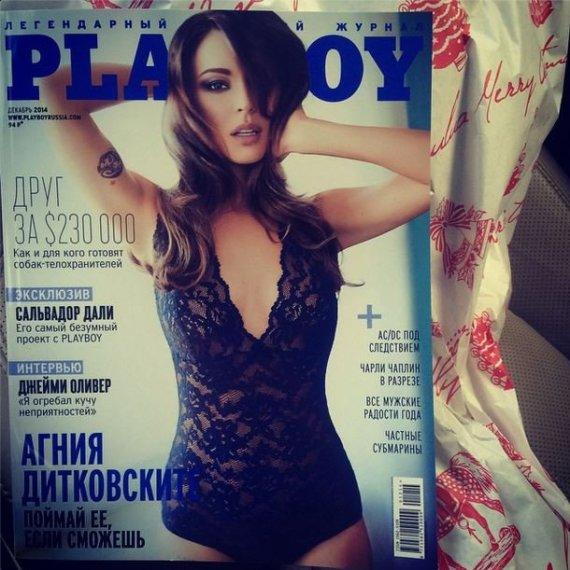 """Asmeninio albumo nuotr./Agnija Ditkovskytė ant rusiškojo """"Playboy"""" viršelio"""