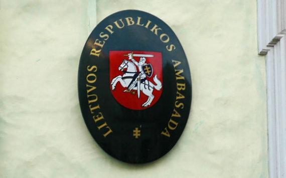 Andriaus Vaitkevičiaus / 15min nuotr./Lietuvos ambasada