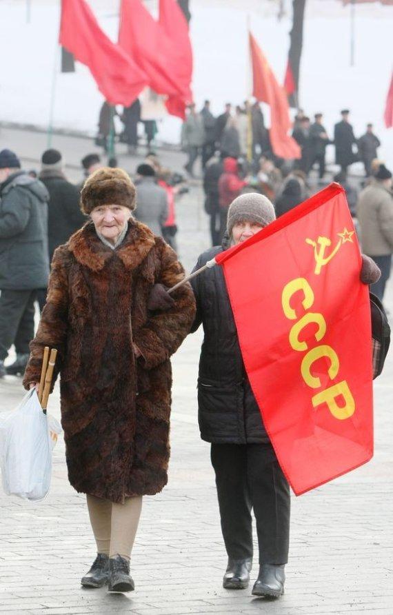 """""""Scanpix"""" nuotr./SSRS vėliava"""